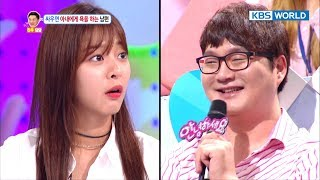 Video My husband has the dirtiest mouth in the world! [Hello Counselor / SUB : ENG,THA / 2017.10.23] MP3, 3GP, MP4, WEBM, AVI, FLV Juni 2019