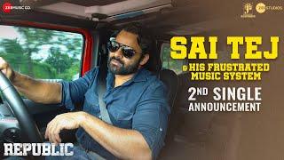 #JorseBarse – Song Announcement   Sai Tej & Aishwarya Rajesh   Mani Sharma   Dev Katta