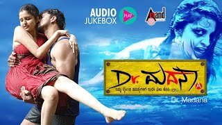 Dr.Madana | Full Songs JukeBox | Mahesh Gandhi, Raksha Shenoy | Sebastin David | Raj Bhaskar Musical