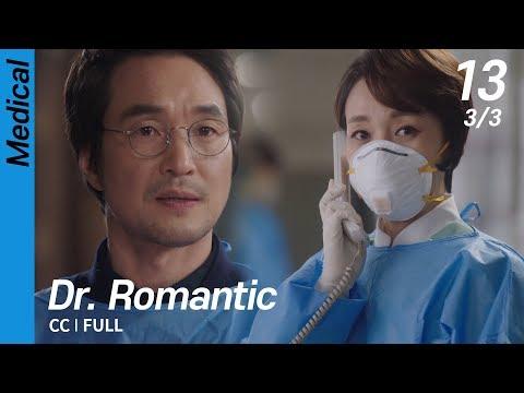 [CC/FULL] Dr. Romantic EP13 (3/3) | 낭만닥터김사부