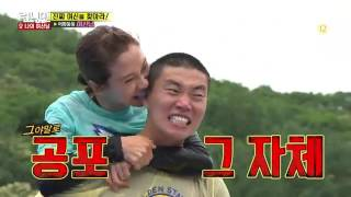 Download Video Running Man Ep 304 Ji Hyo unni strong MP3 3GP MP4