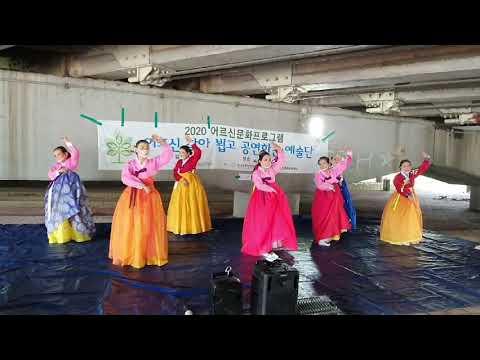 빛고을 전통문화예술단- 무관중 공연(대외9차)