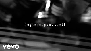 ALEJANDRO FERNANDEZ Ft Christina Aguilera - Hoy Tengo Ganas De Ti (Audio)