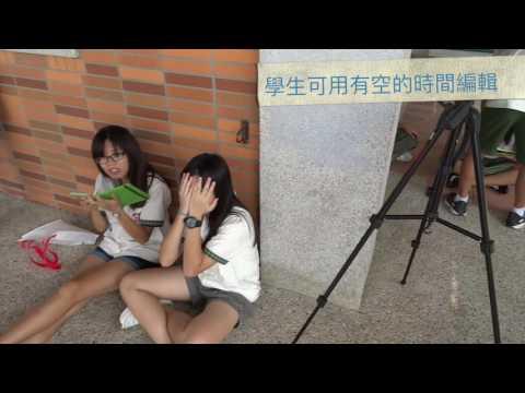 臺南市_和順國中_林信廷_教學影片