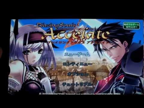 Video of RPG ブレイジング ソウルズ アクセレイト