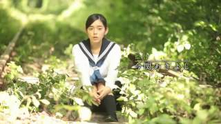 Nonton Miki Honoka Film Subtitle Indonesia Streaming Movie Download