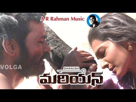 Mariyan Songs - Manasaa Padhaa - Dhanush, Parvathi Menon