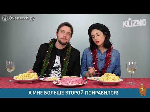 Итальянцы празднуют Новый Год по русски (видео)