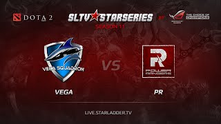 Vega vs PR, game 1