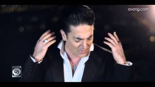 Tehran Music Video Gheysar