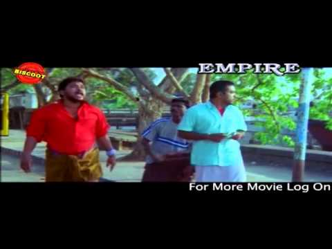Freedom Malayalam Movie Comedy  Scene
