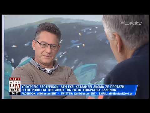 Ο Κώστας Πουλάκης στην «Άλλη Διάσταση» | 4/2/2019 | ΕΡΤ