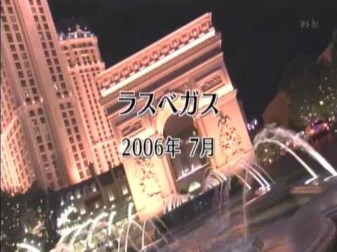 Taro Hakase's 10th anniversary Live with Celine Dion 2006