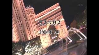 Video Taro Hakase's 10th anniversary Live with Celine Dion 2006 MP3, 3GP, MP4, WEBM, AVI, FLV Juli 2018