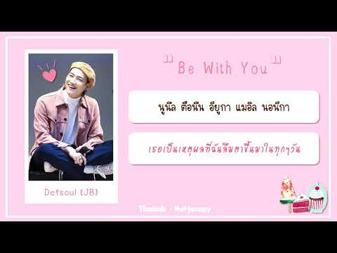 [THAISUB] Defsoul (GOT7 JB) -  Be With You