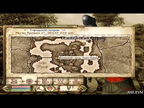 Обзор игры TES 4 Oblivion от MKOasileym
