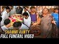 Shrimaan Shrimati Actress Shammi Aunty FULL FUNERAL VIDEO