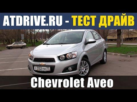Chevrolet aveo 1.4 mt ls снимок