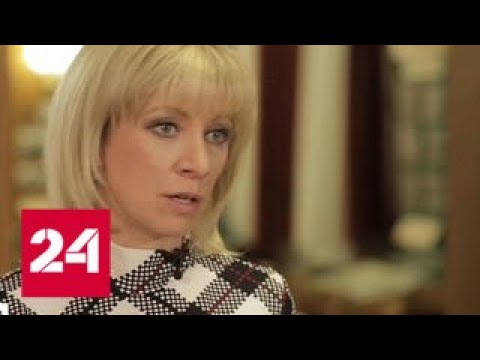 Захарова: американцы наобещали курдам райские кущи а потом предали - Россия 24 - DomaVideo.Ru