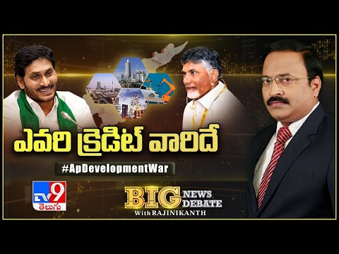 Big News Big Debate : YCP Vs TDP over AP development – Rajinikanth
