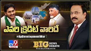 Big News Big Debate : YCP Vs TDP over AP development – Rajinikanth