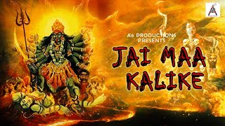 Jai Maa Kalike   जय महाकाली   Latest Navratri Songs   नवरात्री स्पेशल भजन   Happy Navratri  