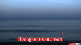 Караоке Губы в губы - Шурочкин Владимир петь караоке