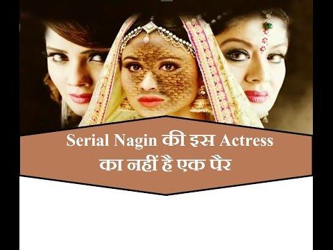 Video Serial Nagin की इस Actress का नहीं है एक पैर download in MP3, 3GP, MP4, WEBM, AVI, FLV January 2017