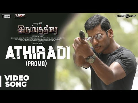 Irumbu Thirai