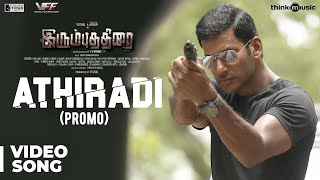Irumbu Thirai movie songs lyrics
