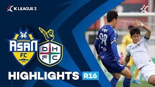 [하나원큐 K리그2] R16 충남아산 vs 대전 하이라이트   Chungnam Asan vs Daejeon Highlights (21.06.12)