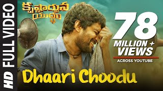 Video Dhaari Choodu Full Video Song - Krishnarjuna Yuddham Video songs | Nani, Anupama, Rukshar MP3, 3GP, MP4, WEBM, AVI, FLV Desember 2018