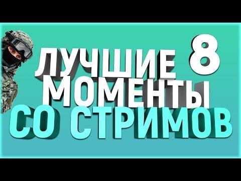 Гимн Украины. Лучший вокалист. Минус GTA 5