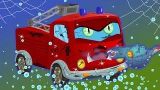 Video fire truck | scary car wash for children MP3, 3GP, MP4, WEBM, AVI, FLV Mei 2017