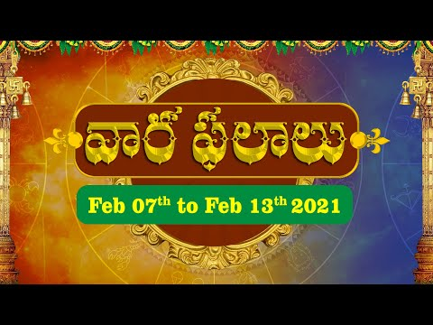 Vaara Phalalu | February 07th to February 13th 2021 | Weekly Horoscope 2021 | BhaktiOne