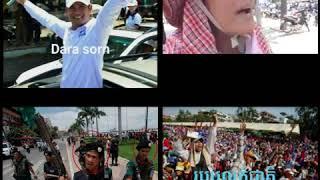 Khmer News - ហ៊ុន សែន លួចដី ៤៤