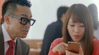 宮川大輔&川栄李奈「川栄さん、ドライブでワクワク」15秒/カーセンサーCM3