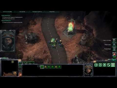 StarCraft 2 Playthrough