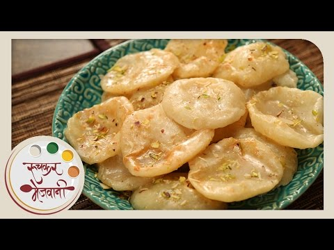 Pakatlya Purya | Soft Puri in Sugar Syrup | Maharashtrian Sweet | Recipe by Archana in Marathi