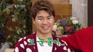 조동아리 지석진, 김용만의 이심전심!