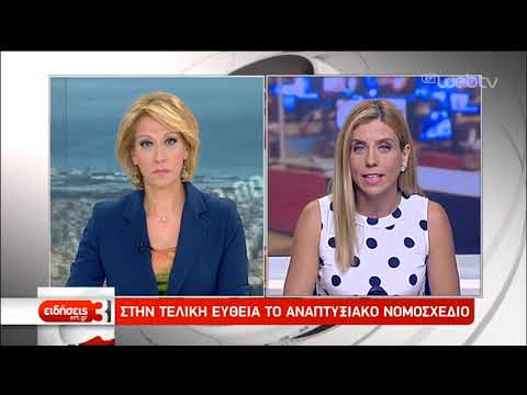 O Άγγελος Μπίνης θα είναι ο νέος επικεφαλής της Αρχής Διαφάνειας | 28/08 2019 | ΕΡΤ