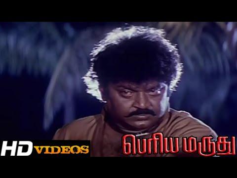 Video Tamil Movies - Periya Marudhu - Part - 12 [Vijayakanth, Ranjitha] [HD] download in MP3, 3GP, MP4, WEBM, AVI, FLV January 2017