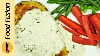 Quick and easy Grilled Chicken with Tarragon Sauce today. #HappyCookingToYouRecipe in English:Ingredients:Grilled Chicken:-Chicken fillets 2 -Kali mirch (Black pepper) crushed ½ tsp-Dried oregano 1 tsp-Namak (Salt) ½ tsp or to taste-Olive Oil 2 tbs-Worcestershire Sauce 1 tbs-Mustard powder 2 tsp-Sirka (Vinegar) 1 tbs-Oil 2-3 tbsTarragon Sauce:-Makhan (Butter) 2 tbs-Pyaz (Onion) Sliced 1 small-Chicken stock ½ cup-Olper's cream ¾ cup-Namak (Salt) to taste -Kali mirch (Black pepper) crushed to taste-Dried tarragon leaves 2 tspDirections:Grilled Chicken:-Take chicken fillets,poke holes with fork or meat tenderizer & set aside.-In bowl,add black pepper,dried oregano,salt,olive oil,worcestershire sauce,mustard powder and vinegar,mix well.-Add chicken fillets,mix and marinate for 2 hours.-Grease grill pan with oil,place marinated chicken fillets and cook/grill on low flame 8-10 minutes each side.Tarragon Sauce:-In saucepan,add butter and let it melt,add onion and sauté until translucent.-Add chicken stock and give it a good mix.-Put off from flame, add Olper's cream and mix well.-Turn on flame,add salt,black pepper,dried tarragon leaves and mix well,cook until desired thickness.-Drizzle tarragon sauce over grilled chicken and serve. Recipe in Urdu:                 Ajza:Grilled Chicken:-Chicken fillets 2 -Kali mirch (Black pepper) crushed ½ tsp-Dried oregano 1 tsp-Namak (Salt) ½ tsp or to taste-Olive Oil 2 tbs-Worcestershire Sauce 1 tbs-Mustard powder 2 tsp-Sirka (Vinegar) 1 tbs-Oil 2-3 tbsTarragon Sauce:-Makhan (Butter) 2 tbs-Pyaz (Onion) Sliced 1 small-Chicken stock ½ cup-Olper's cream ¾ cup-Namak (Salt) to taste -Kali mirch (Black pepper) crushed to taste-Dried tarragon leaves 2 tspDirections:Grilled Chicken:-Chicken fillets mein fork or meat tenderizer ki madad sa hole ker lein & side per rakh dein.-Bowl mein kali mirch,dried oregano,namak,olive oil,worcestershire sauce,mustard powder aur sirka dal ker ache tarhan mix ker lein.-Chicken fillets dal ker mix karein aur 2 hours kliya marinate ker lein.-Grill pan ko oil sa grease karein,marinated chicken fillets rakh ker dono sides sa halki ancch per 8-10 minute kliya grill/cook ker lein.Tarragon Sauce:-Saucepan mein makhan dal ker melt karein,pyaz dal ker translucent hunay tak sauté ker lein.-Chicken stock dal ker ache tarhan mix ker lein.-Chulhay sa utar ker Olper's cream shamil karein aur ache tarhan mix ker lein.-Dubara chulhay per rakh dein,namak,kali mirch aur dried tarragon leaves dal ker ache tarhan mix karein aur sauce garha hunay tak paka lein.-Tarragon sauce ko grilled chicken per dal ker serve karein.