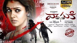 Video Vasuki Latest Telugu Full Movie | Nayantara, Mammootty | 2017 Telugu Movies MP3, 3GP, MP4, WEBM, AVI, FLV Juni 2018