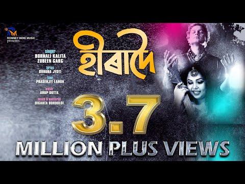 Video HIRADOI | New Assamese Song | Zubeen Garg | Bornali Kalita download in MP3, 3GP, MP4, WEBM, AVI, FLV January 2017