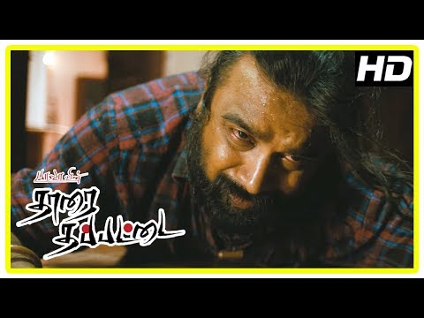 thara thappattai hd full movie
