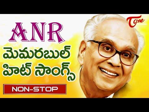 Akkineni Nageswara Rao Birthday Special | ANR Memorable  Hit Songs  Jukebox | Old Telugu Songs