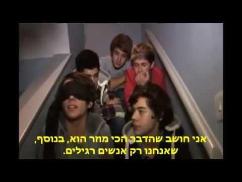 וואן דיירקשן - יומן וידיאו 4 עם כתוביות בעברית