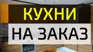 kjerG-2-Myk