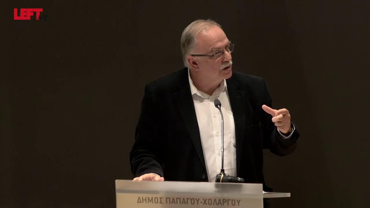 Από τη χρεοκοπία και τα μνημόνια στη βιώσιμη ανάπτυξη -Δημήτρης Παπαδημούλης